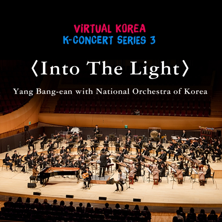 K-CONCERT Series 3 : Into The Light