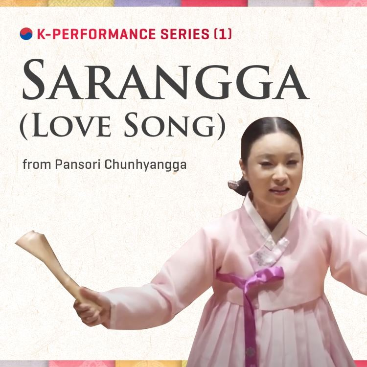K-Performance Series 1 : Saranga(Love Song) from Pansori Chunhyangga