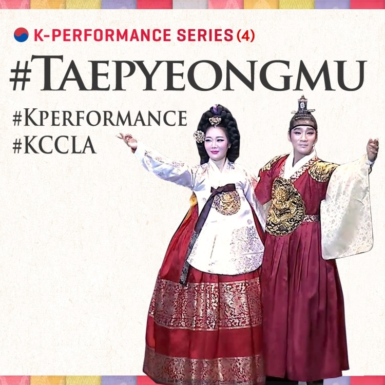 K-Performance Series 4 : Taepyeongmu (Dance of great peace)
