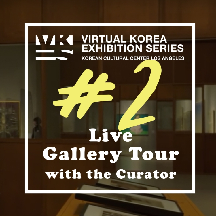 Live Gallery Tour with Curator 2