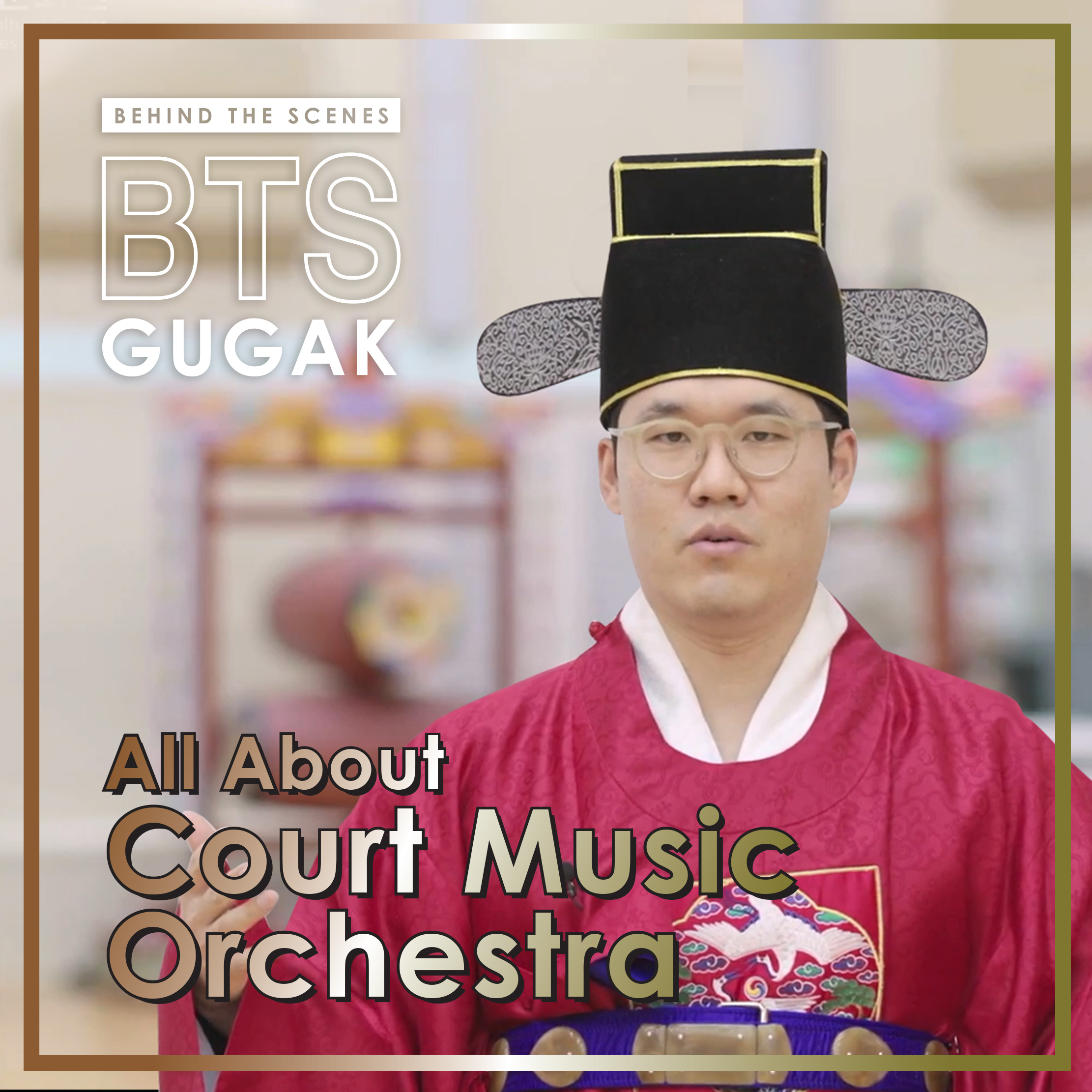 BTS Gugak EP. 5 All about Court Music Orchestra