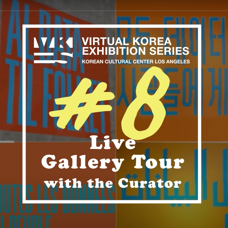 Live Gallery Tour with Curator 8