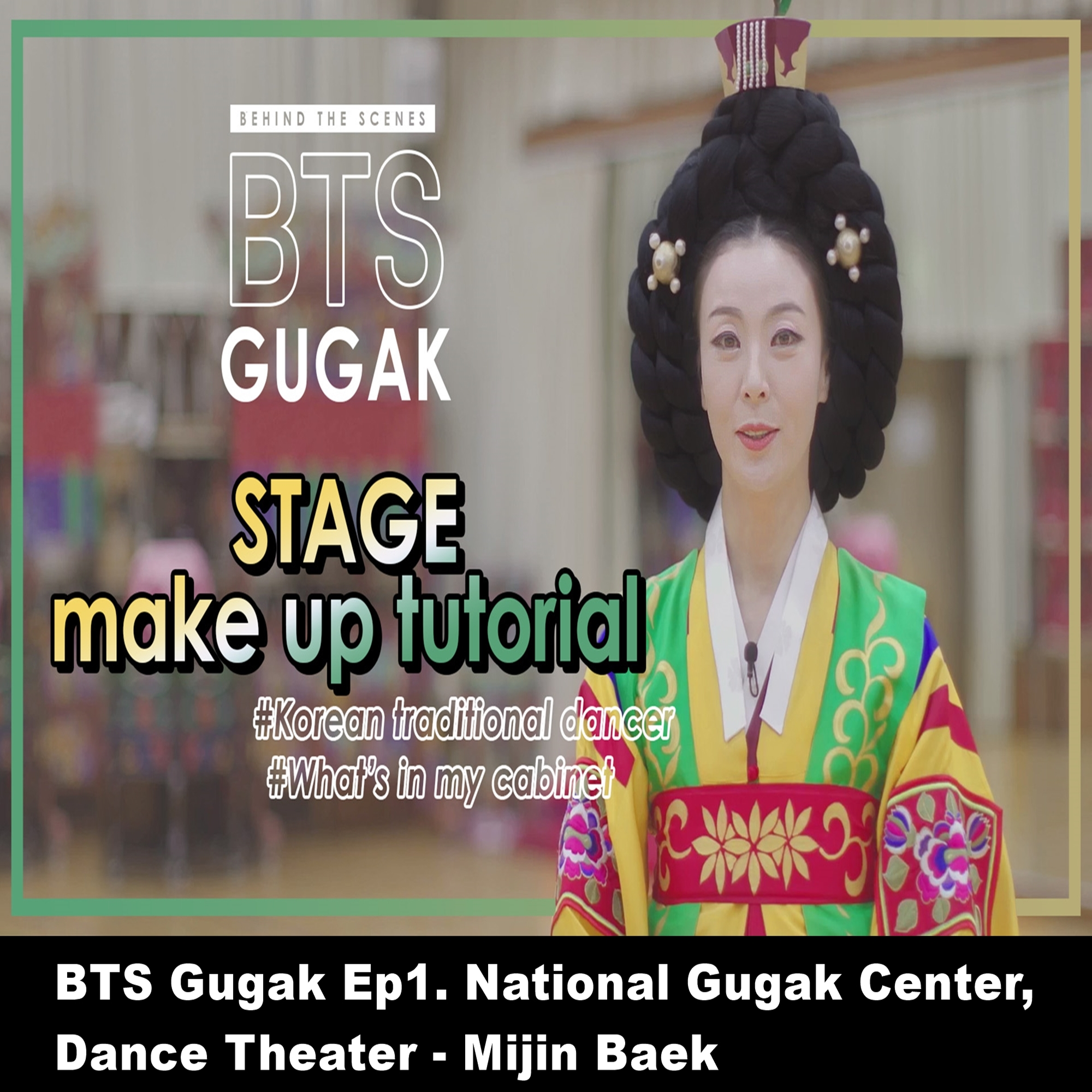 BTS Gugak (BEHIND THE SCENES GUGAK SERIES)