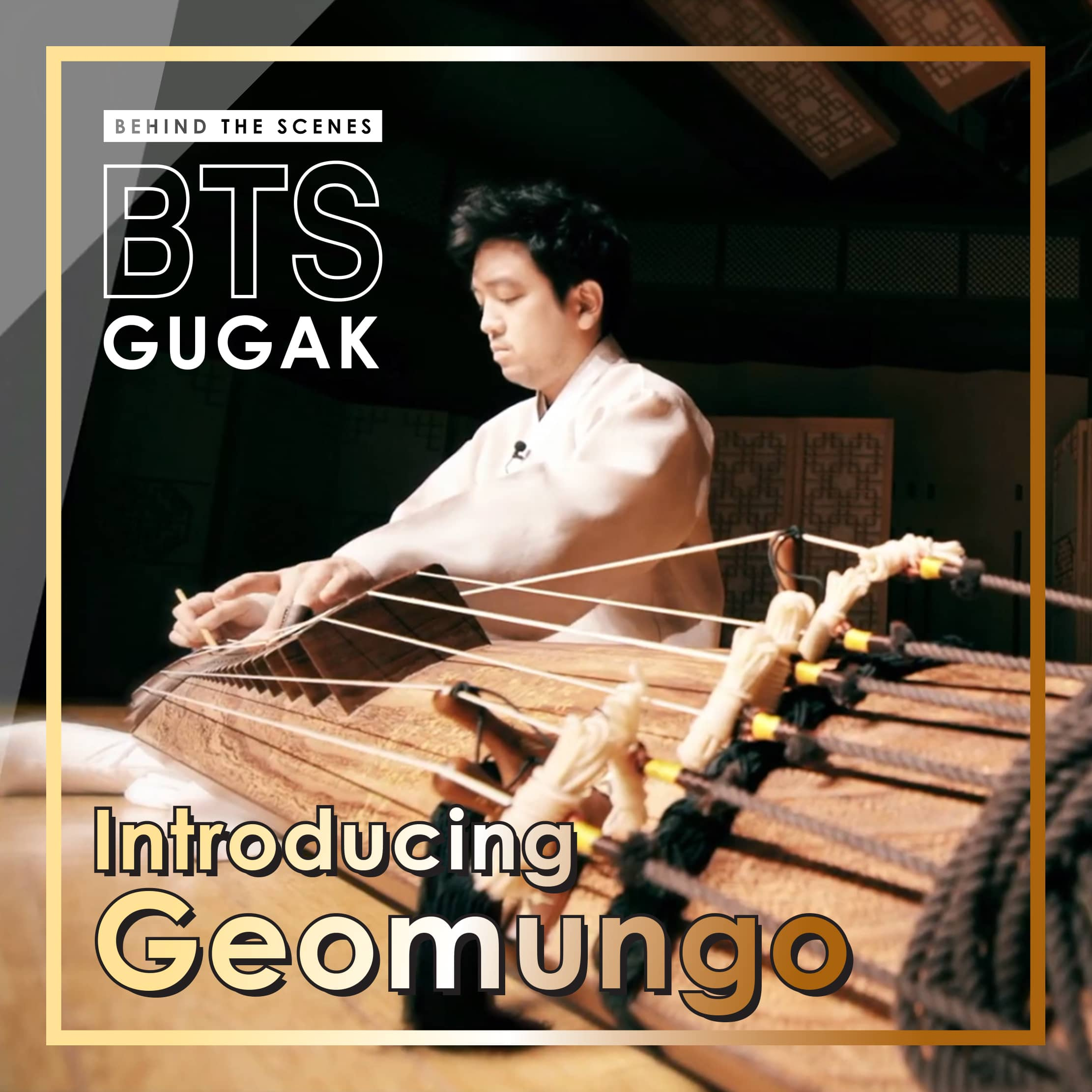 BTS Gugak EP. 2 Introducing Geomungo