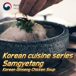 Korean Cuisine Series: Ginseng Chicken Soup