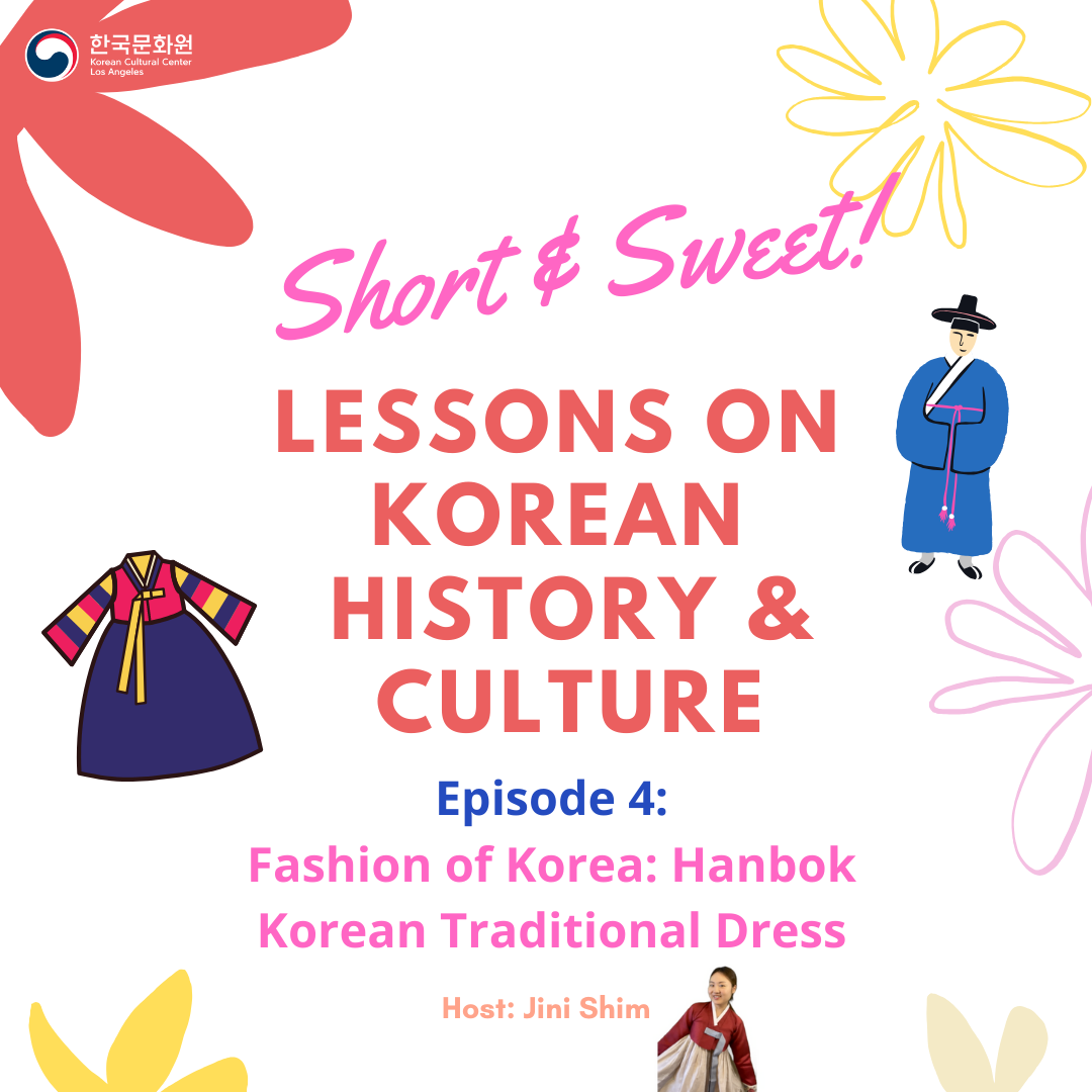 "Short & Sweet Lessons on Korean History & Culture: Ep.4 ""Fashion of Korea: Hanbok"""