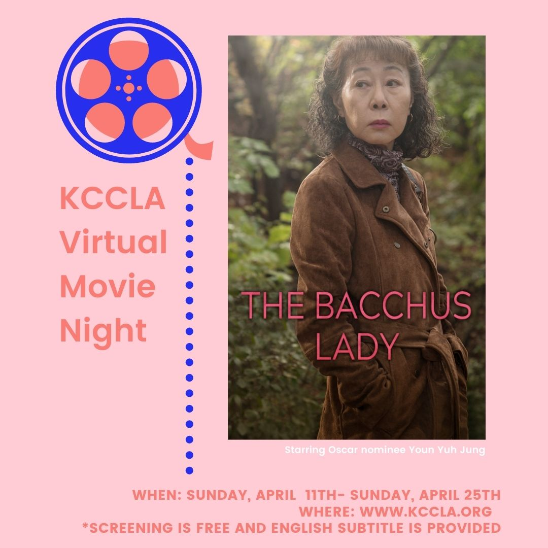 "Virtual Korean Movie Night ""The Bacchus Lady"""