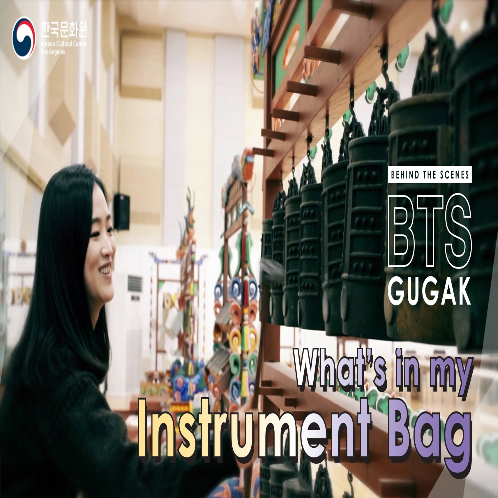 BTS Gugak EP. 3 What's in my Instrument Bag