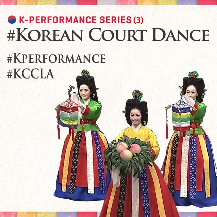 K-Performance Series 3 : Korean Court Dances (Taepyeongseongdae)