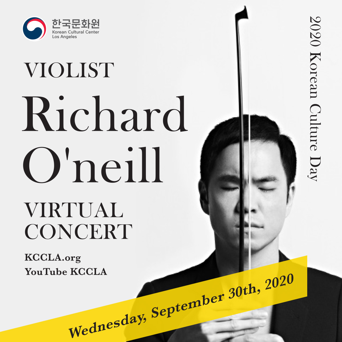 VIOLIST RICHARD O'NEILL VIRTUAL CONCERT