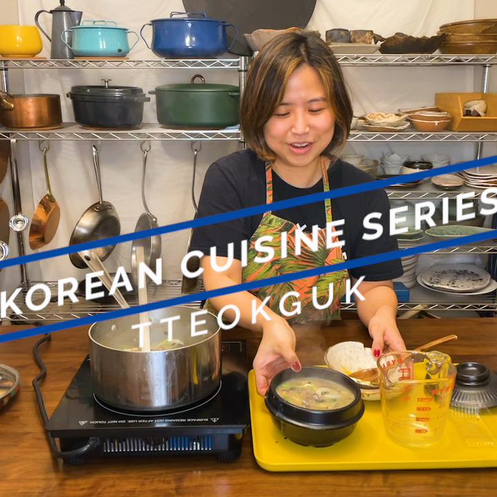 Korean Cuisine Series_ Tteokguk