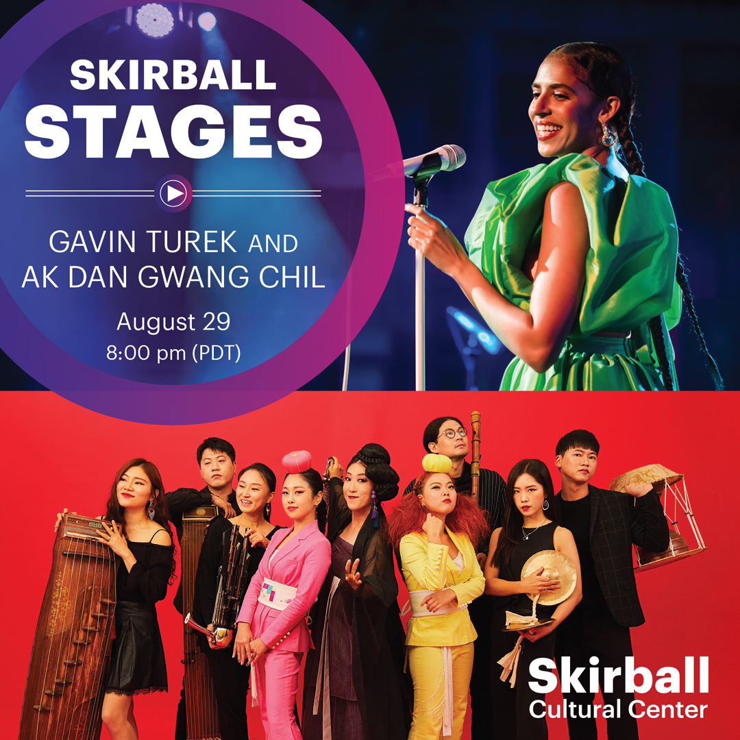 SKIRBALL STAGES: GAVIN TUREK AND AK DAN GWANG CHIL