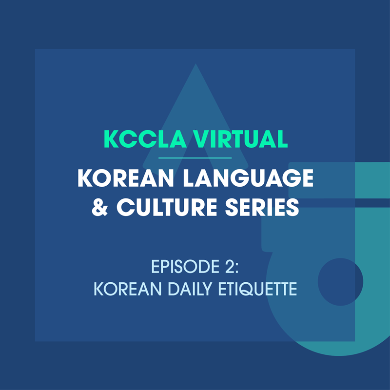 Korean Language & Culture Series(Ep.  2: Korean Daily Etiquette)