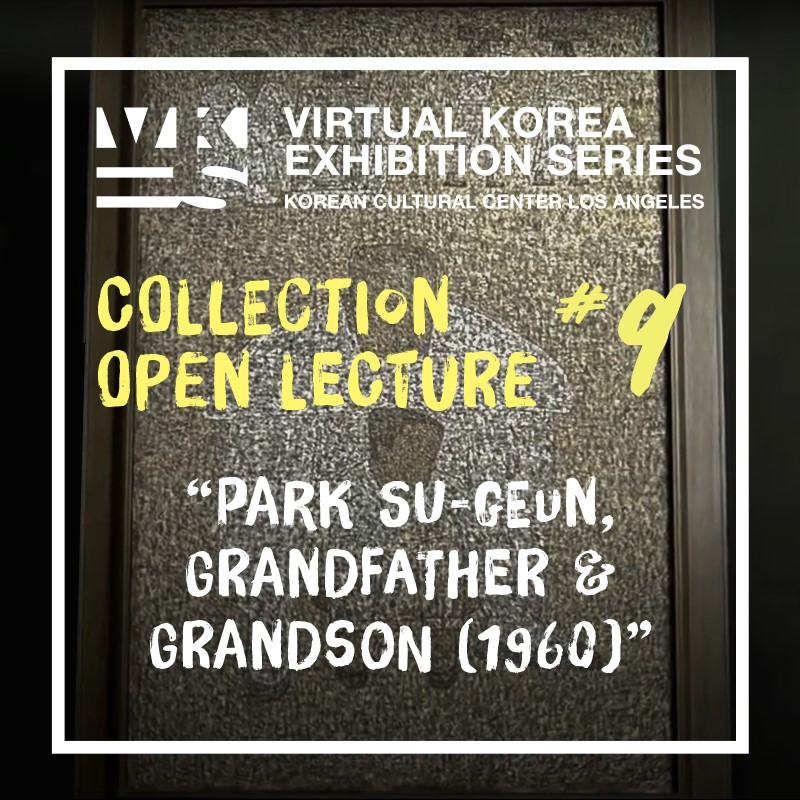 Virtual Korea-Exhibition Series #9 - PARK Su-guen, Grandfather and Grandson (1960)