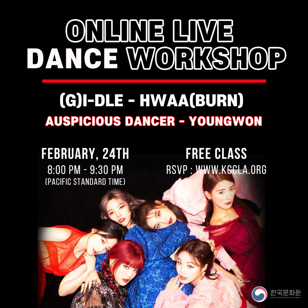 [(G)_IDLE_Hwaa (Burn) ] ONLINE LIVE Dance WORKSHOP