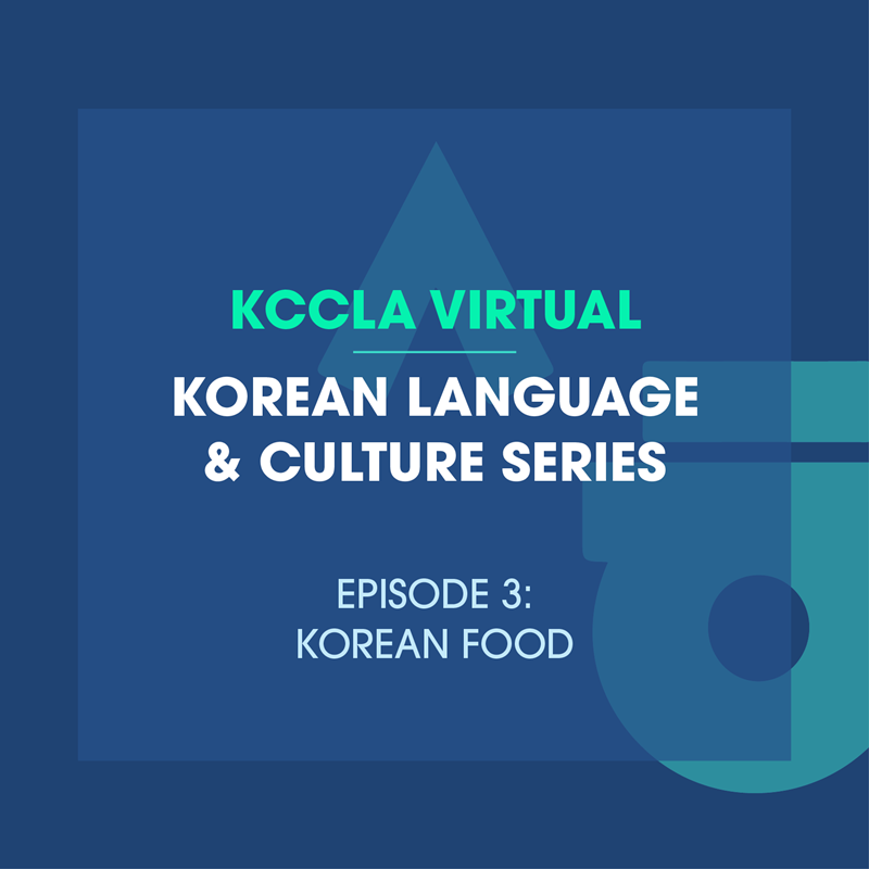 Korean Language & Culture Series(Ep. 3: Korean Food)