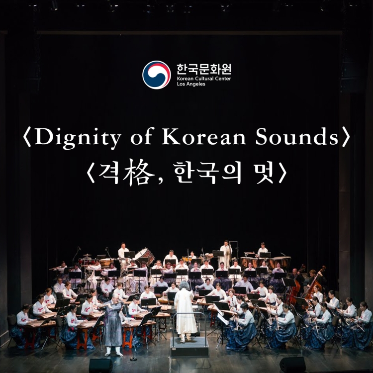 K-CONCERT Series 1 : Dignity of Korean Sounds