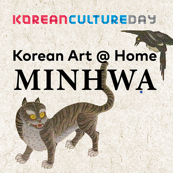 Korean Art @ Home - MINHWA Episode 1