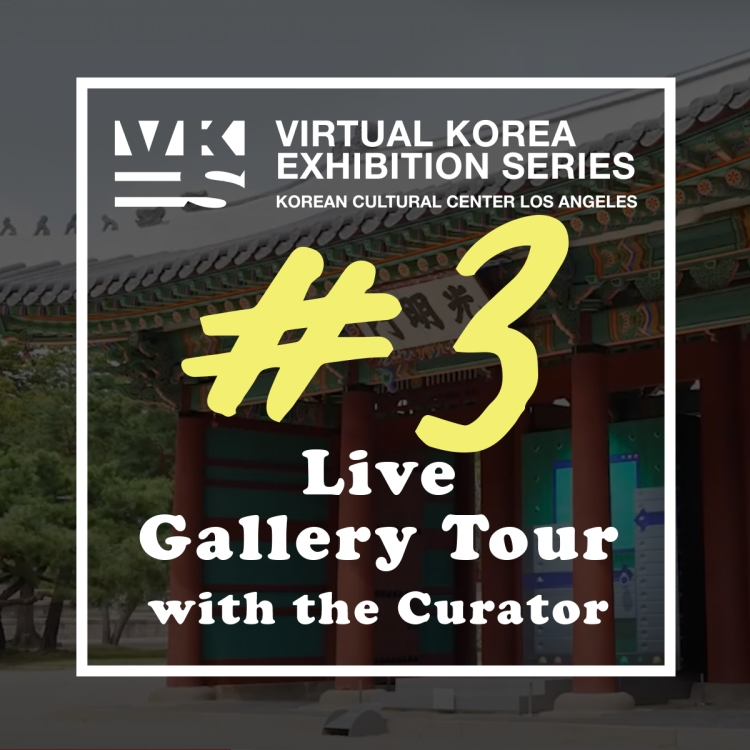 Live Gallery Tour with Curator 3