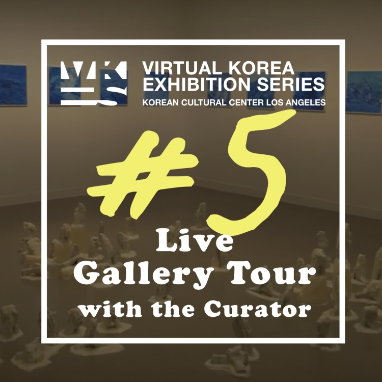 Live Gallery Tour with Curator 5