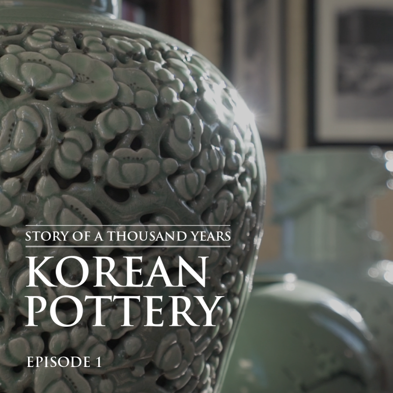 "Korean Pottery ""Story Of A Thousand Years"" Episode 1"