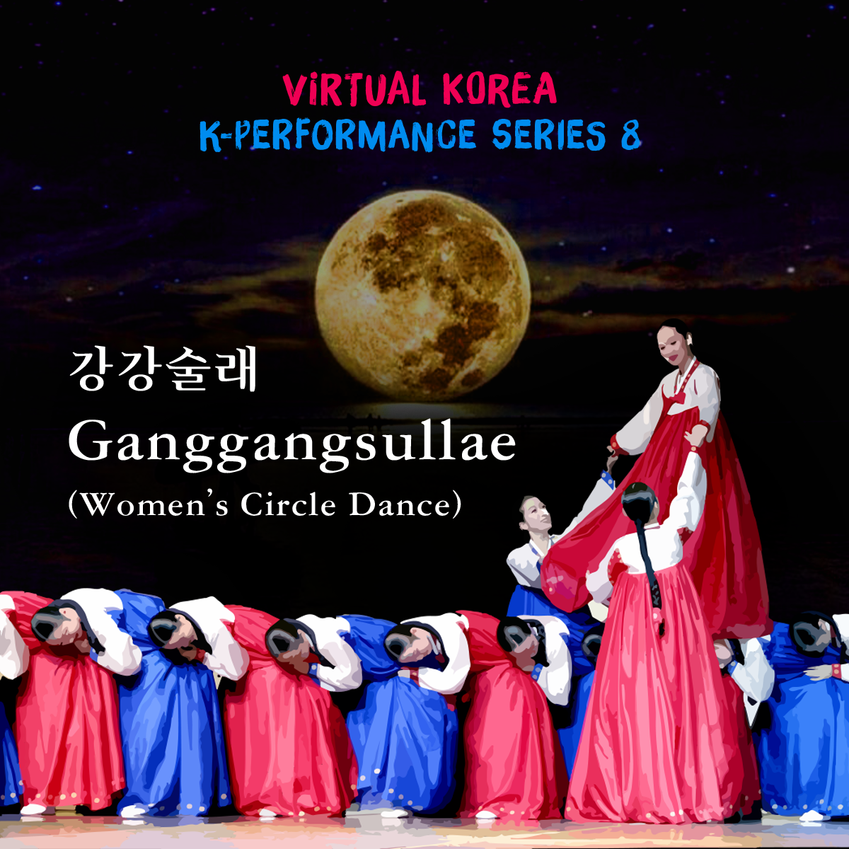 Ganggangsullae(Women's Circle Dance)