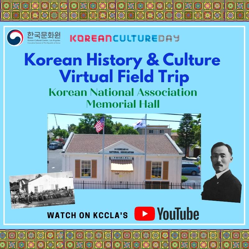2020 Korean Culture Day: Korean History & Culture Virtual Field Trip - Korean National Association Memorial Hall