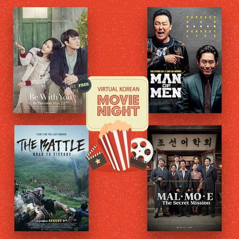 Watch Korean Movies For Free At Home!