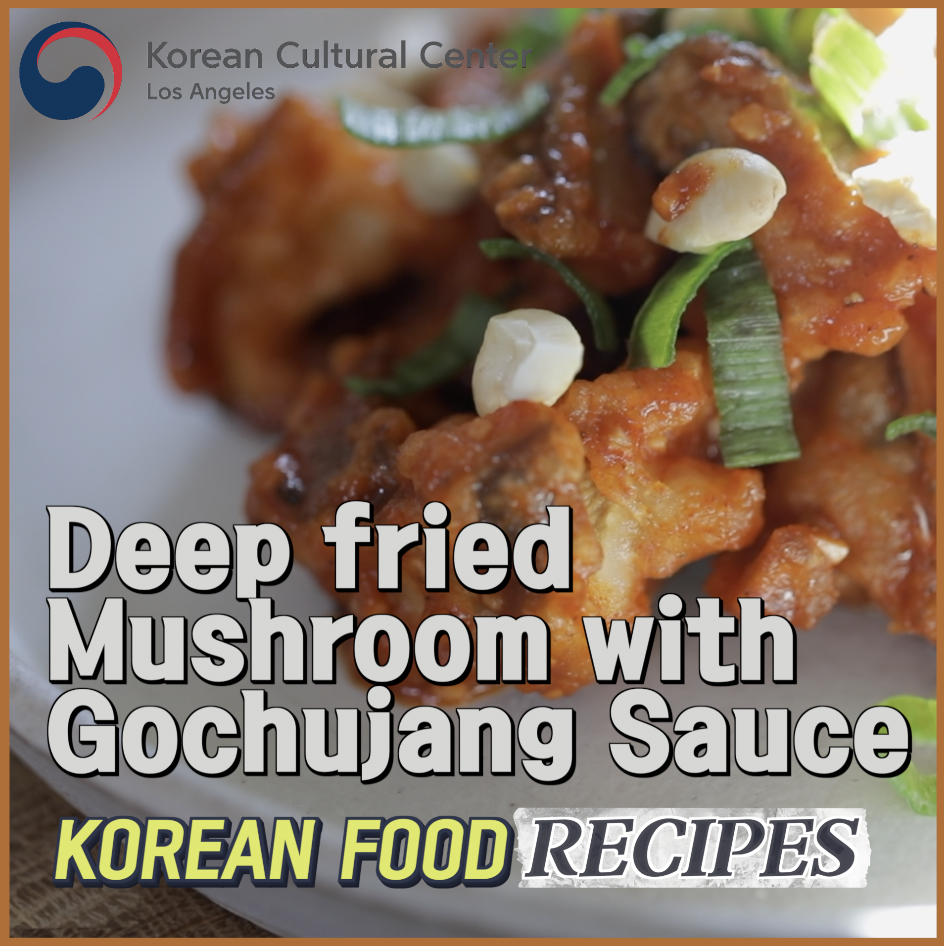 Deep Fried Mushroom with Gochujang Sauce