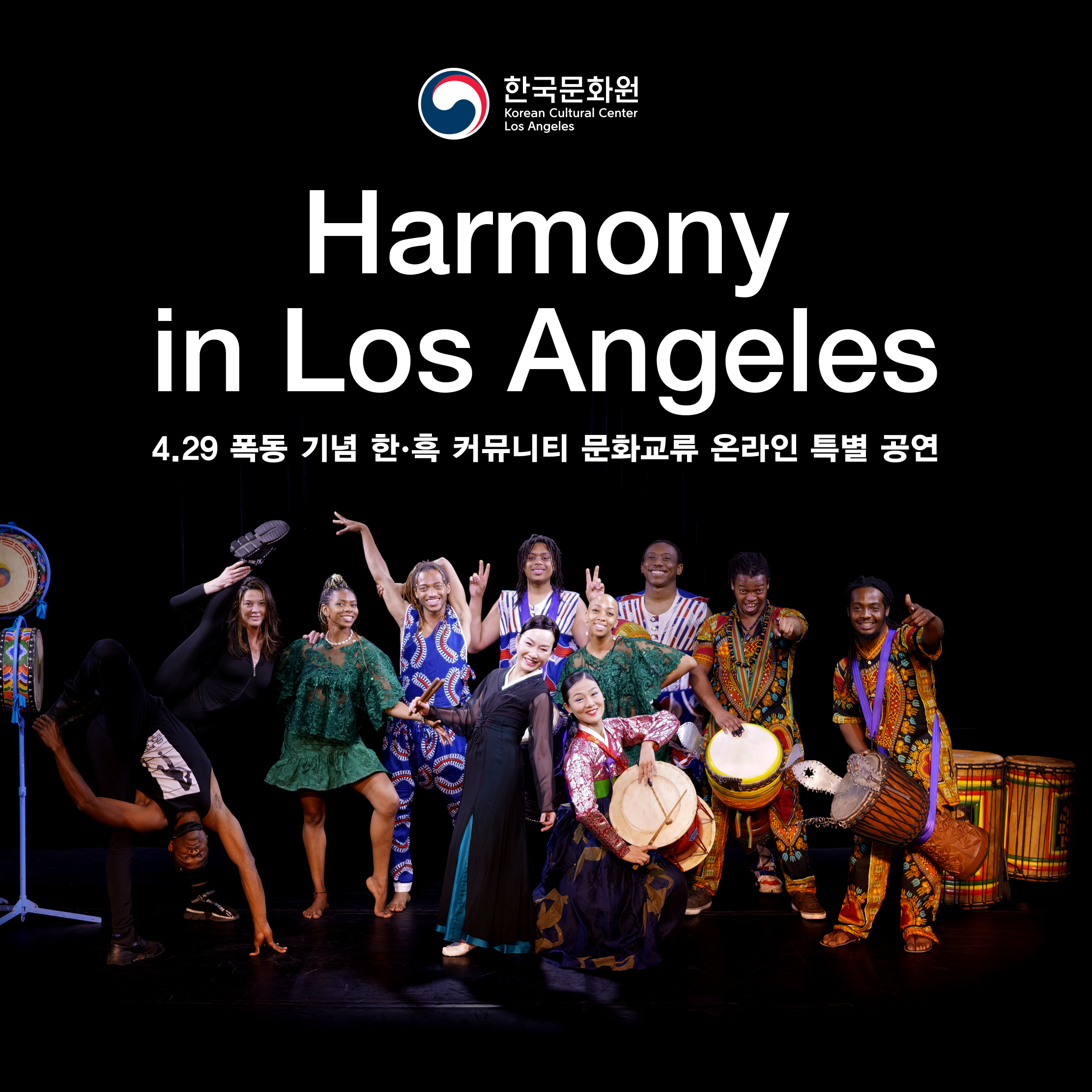 Harmony in Los Angeles
